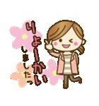 new!九州弁♥博多弁のかわいい女の子(個別スタンプ:09)