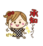 new!九州弁♥博多弁のかわいい女の子(個別スタンプ:10)