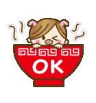 new!九州弁♥博多弁のかわいい女の子(個別スタンプ:11)