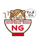 new!九州弁♥博多弁のかわいい女の子(個別スタンプ:12)