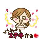 new!九州弁♥博多弁のかわいい女の子(個別スタンプ:15)