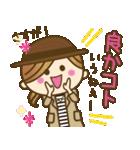 new!九州弁♥博多弁のかわいい女の子(個別スタンプ:16)