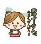 new!九州弁♥博多弁のかわいい女の子(個別スタンプ:17)