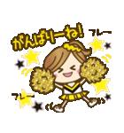 new!九州弁♥博多弁のかわいい女の子(個別スタンプ:18)