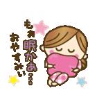 new!九州弁♥博多弁のかわいい女の子(個別スタンプ:20)