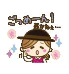 new!九州弁♥博多弁のかわいい女の子(個別スタンプ:21)