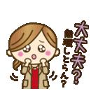 new!九州弁♥博多弁のかわいい女の子(個別スタンプ:23)