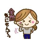 new!九州弁♥博多弁のかわいい女の子(個別スタンプ:24)