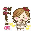 new!九州弁♥博多弁のかわいい女の子(個別スタンプ:26)