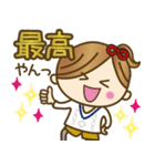 new!九州弁♥博多弁のかわいい女の子(個別スタンプ:28)