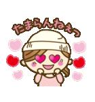 new!九州弁♥博多弁のかわいい女の子(個別スタンプ:29)