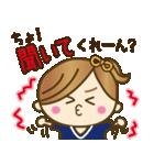 new!九州弁♥博多弁のかわいい女の子(個別スタンプ:33)