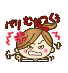 new!九州弁♥博多弁のかわいい女の子(個別スタンプ:34)