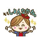 new!九州弁♥博多弁のかわいい女の子(個別スタンプ:36)