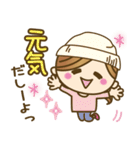 new!九州弁♥博多弁のかわいい女の子(個別スタンプ:40)