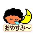 字が大きい★おかんのスタンプ(個別スタンプ:02)