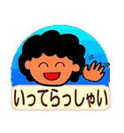 字が大きい★おかんのスタンプ(個別スタンプ:05)