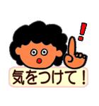 字が大きい★おかんのスタンプ(個別スタンプ:07)
