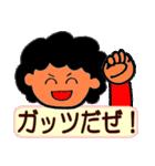 字が大きい★おかんのスタンプ(個別スタンプ:09)