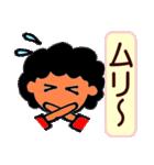 字が大きい★おかんのスタンプ(個別スタンプ:14)