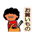 字が大きい★おかんのスタンプ(個別スタンプ:19)