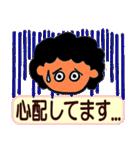字が大きい★おかんのスタンプ(個別スタンプ:34)
