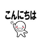 デカ文字わっしょい(個別スタンプ:2)