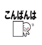 デカ文字わっしょい(個別スタンプ:3)