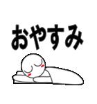 デカ文字わっしょい(個別スタンプ:4)