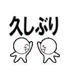 デカ文字わっしょい(個別スタンプ:5)