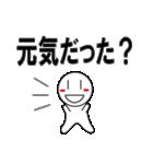 デカ文字わっしょい(個別スタンプ:6)