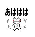 デカ文字わっしょい(個別スタンプ:7)