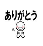 デカ文字わっしょい(個別スタンプ:9)