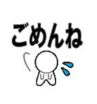 デカ文字わっしょい(個別スタンプ:10)