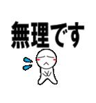 デカ文字わっしょい(個別スタンプ:12)