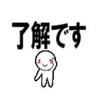 デカ文字わっしょい(個別スタンプ:13)
