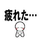 デカ文字わっしょい(個別スタンプ:15)