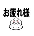 デカ文字わっしょい(個別スタンプ:16)