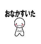 デカ文字わっしょい(個別スタンプ:17)