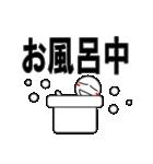 デカ文字わっしょい(個別スタンプ:19)