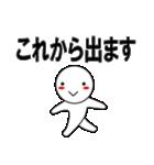 デカ文字わっしょい(個別スタンプ:21)