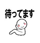 デカ文字わっしょい(個別スタンプ:24)