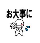 デカ文字わっしょい(個別スタンプ:26)