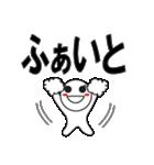 デカ文字わっしょい(個別スタンプ:28)