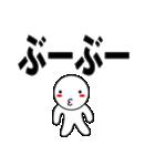 デカ文字わっしょい(個別スタンプ:29)