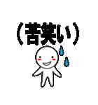 デカ文字わっしょい(個別スタンプ:30)