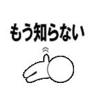 デカ文字わっしょい(個別スタンプ:32)
