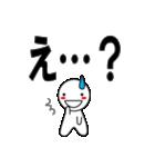 デカ文字わっしょい(個別スタンプ:33)