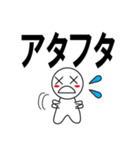 デカ文字わっしょい(個別スタンプ:35)