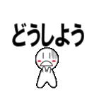 デカ文字わっしょい(個別スタンプ:36)